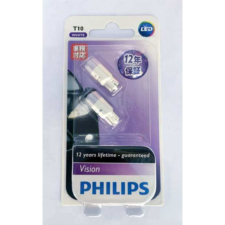 philips 6000k t10 led bulb buy sell online accessories. Black Bedroom Furniture Sets. Home Design Ideas