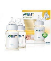 Philips Avent Advanced Bottles (PES) BPA Free 9oz / 260 ml - Twin Pack   SCF663/27