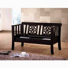 PJY 33883 Storage Bench Chair (Cappuccino)