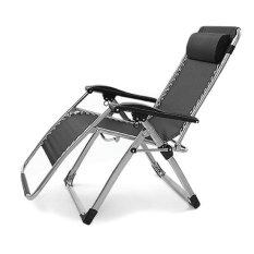 Premium Reclining Lazy Chair (Black)