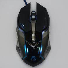 probex MS-GM06 Gaming Mouse High Sensitive Series (Black) Malaysia