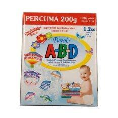 Pureen Abd Detergent Powder 1kg By Babyluv.