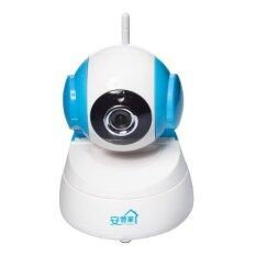 360ᵒ Hd 720p Ip Camera With Up To 128gb Tf Card Slot By Ijean Enterprise.