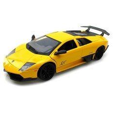 Rastar Buy Rastar At Best Price In Malaysia Www Lazada Com My