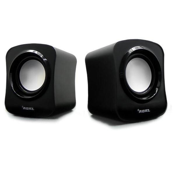 SADA V-182 Multimedia USB Speaker (Black) Malaysia