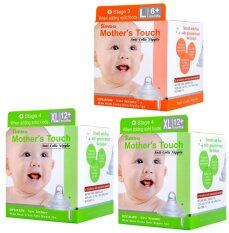 SIMBA MOTHER´S TOUCH ANTI-COLIC NIPPLE-WIDE NECK/CROSS HOLE (3 PACK SET)