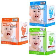 Simba Mother's Touch Anti-Colic Nipple-Wide Neck Cross Hole (3 Pack Set)