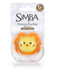 Simba Thumb Shaped Pacifier (6m+) By Halomama.