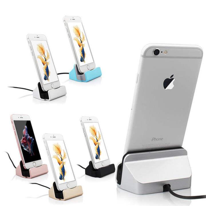 sync data charging dock station desktop docking charger usb cable docks for apple iphone 5 5s 5c. Black Bedroom Furniture Sets. Home Design Ideas