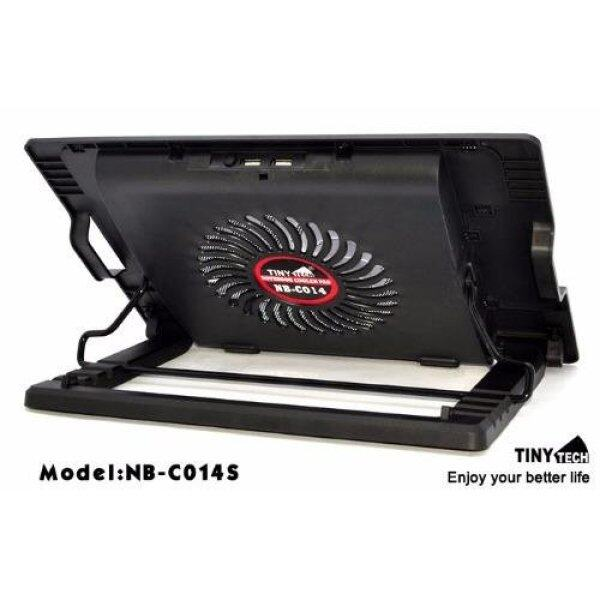 Tinytech C014S Notebook Cooler Pad with Stand Malaysia
