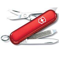 Victorinox 0.6228 SwissLite Red