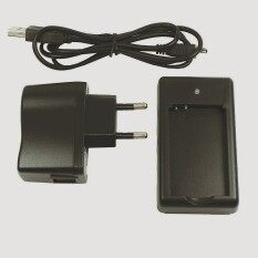 WALKIE TALKIE BATTERY CHARGER FOR TYT TH-2R RT-26 WITH USB CABLE ADAPTOR (BLACK) Malaysia