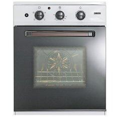 Zsi Zoe552w Freestanding Electric Oven 62l