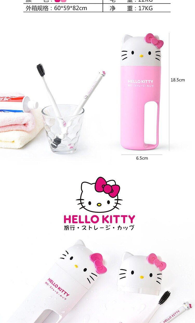 8613fc976 Specifications of 3 In 1 Hello Kitty Travel Set [2 Toothbrush + 1 Brush  Holder Suit]