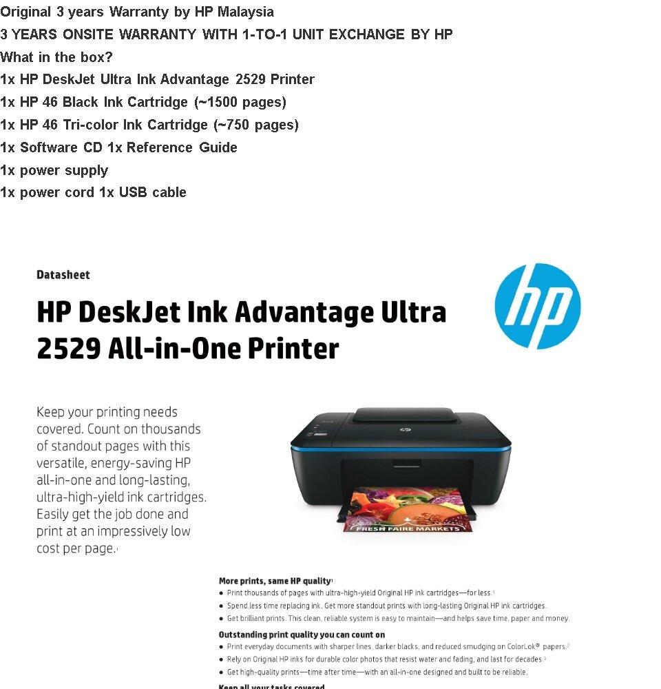 HP DeskJet Ink Advantage Ultra 2529 Home Use All-in-One Printer (K7W98A)  (Print/Copy/Scan)