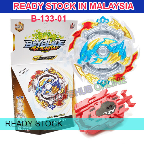 Beyblade Burst B-133 Grand Dragon Ace Dragon Rock Dragon With LR String  Launcher and Metal Driver