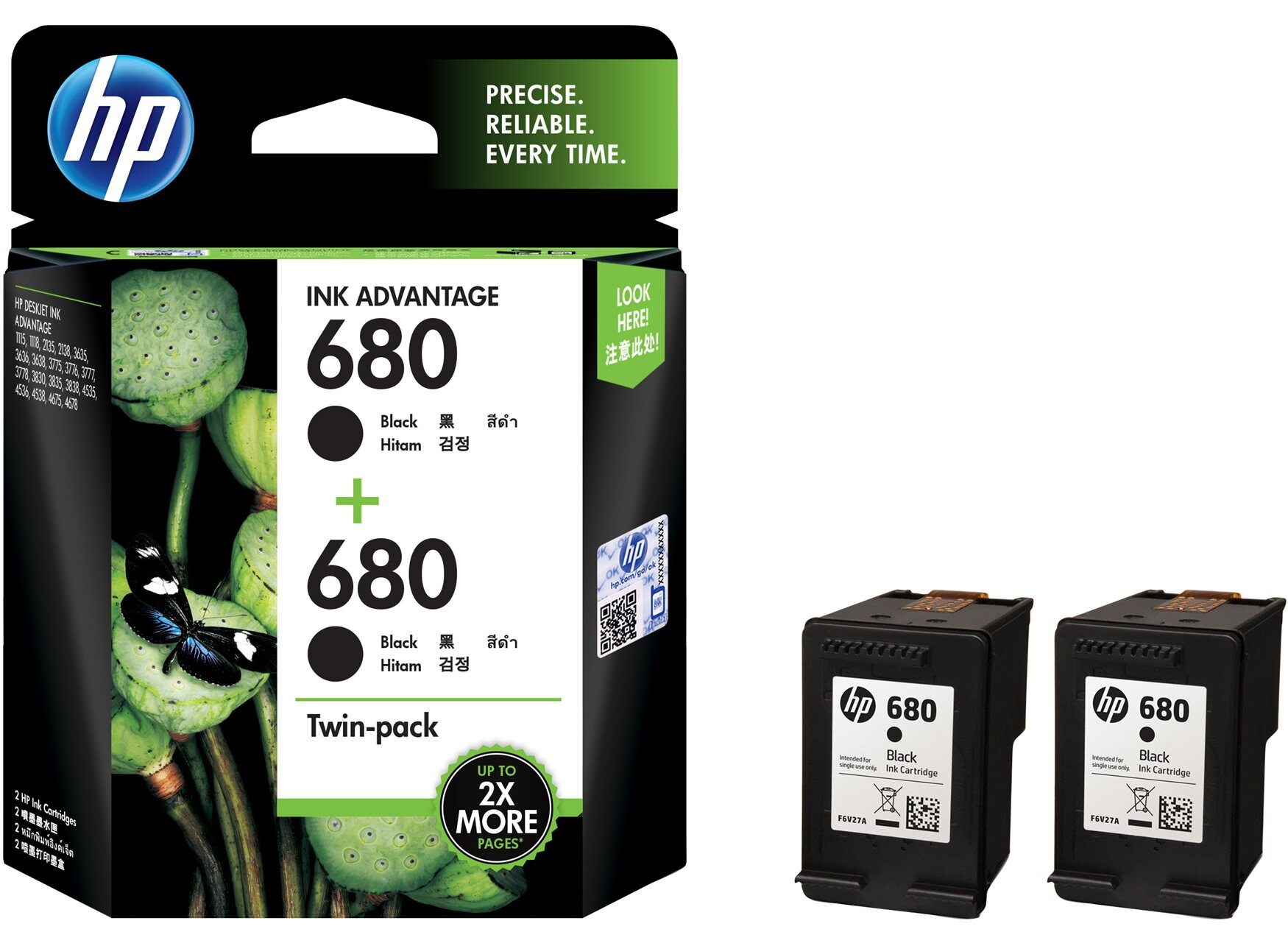 2 x HP 680 Combo pack (Black+Tri-color) + 2 x HP 680 Twin pack  (Black+Black) Original Ink Advantage Cartridges
