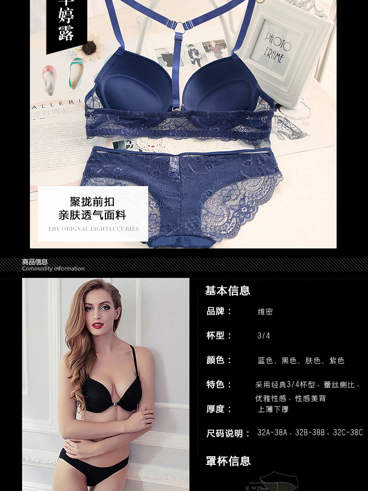 4f76a38998e4 1x Bra, 1x Underwear. Bolster Store Women Wireless Seamless Push Up Deep V  Lace Front Hook Design Bra Set (