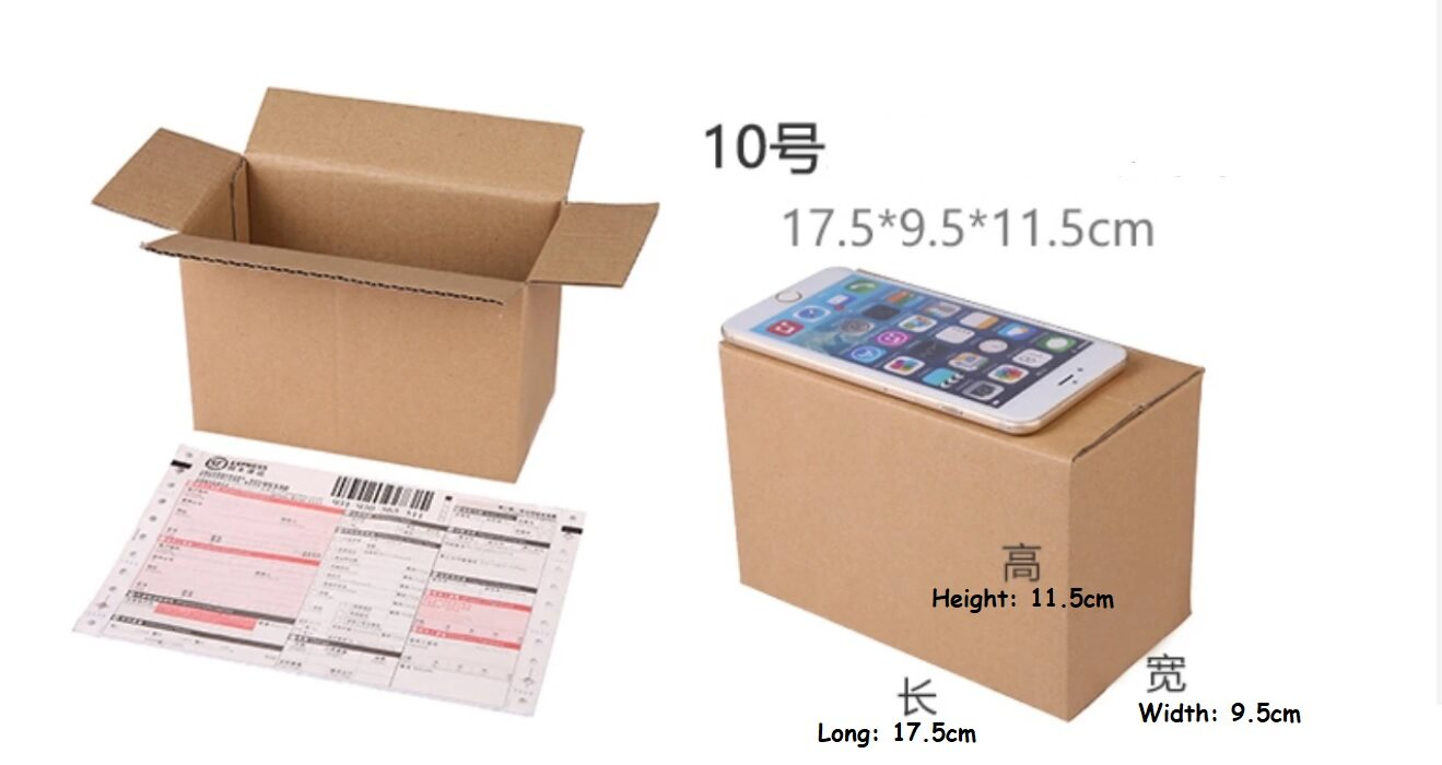 PC186: #10th (175x95x115mm) 5 pieces Corrugated Cardboard Shipping Boxes  Mailing Moving Packing Carton Box Kotak