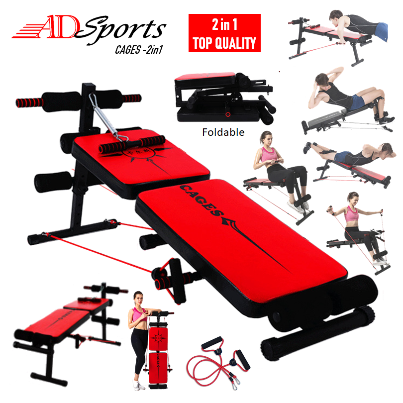 ADSports Cages 2in1 Foldable Fitness Gym Bench Chair +