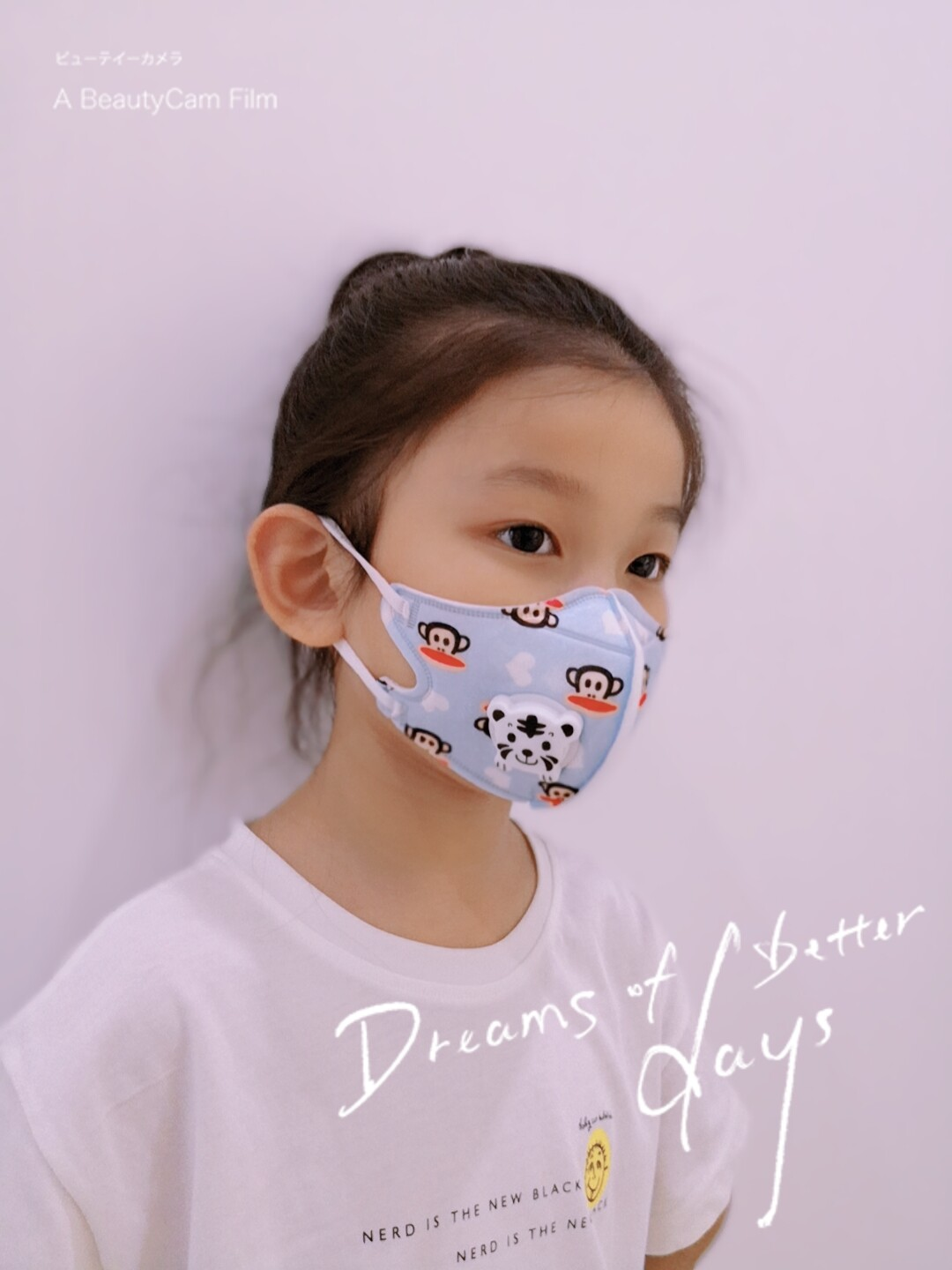 cute mouth mask for kids n95