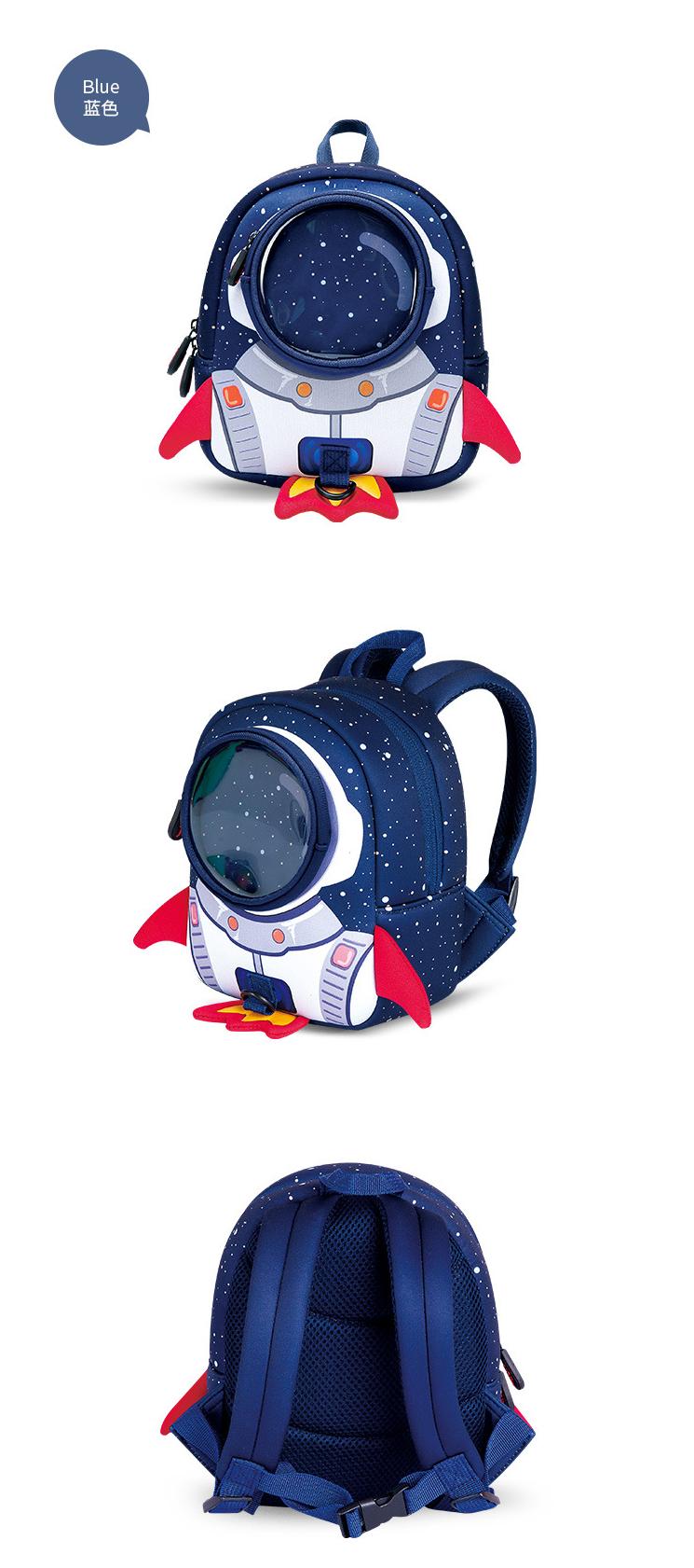 UEK Rocket Kids Backpack (Blue)