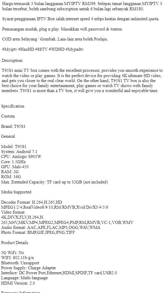 T95S1 64Bit 2GB RAM 16GB ROM + 3 Months Myiptv Subscription (1 Year  Warranty)