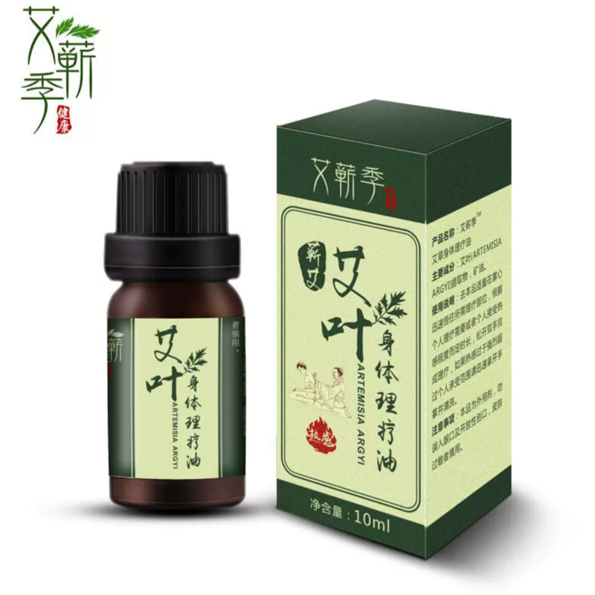 Artemisia Aroyi Essential Oil 10ml Wormwood Essential Oils (Ai Ye Essential  Oils) Massage Oil / Essential Oil
