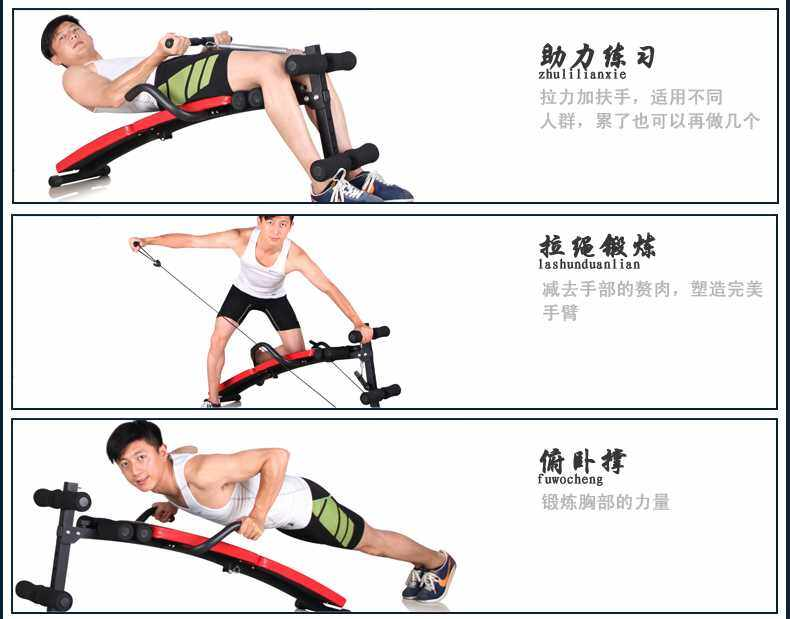 OK-005 Professional Multifunction Foldable Gym Fitness Sit Up Bench Chair