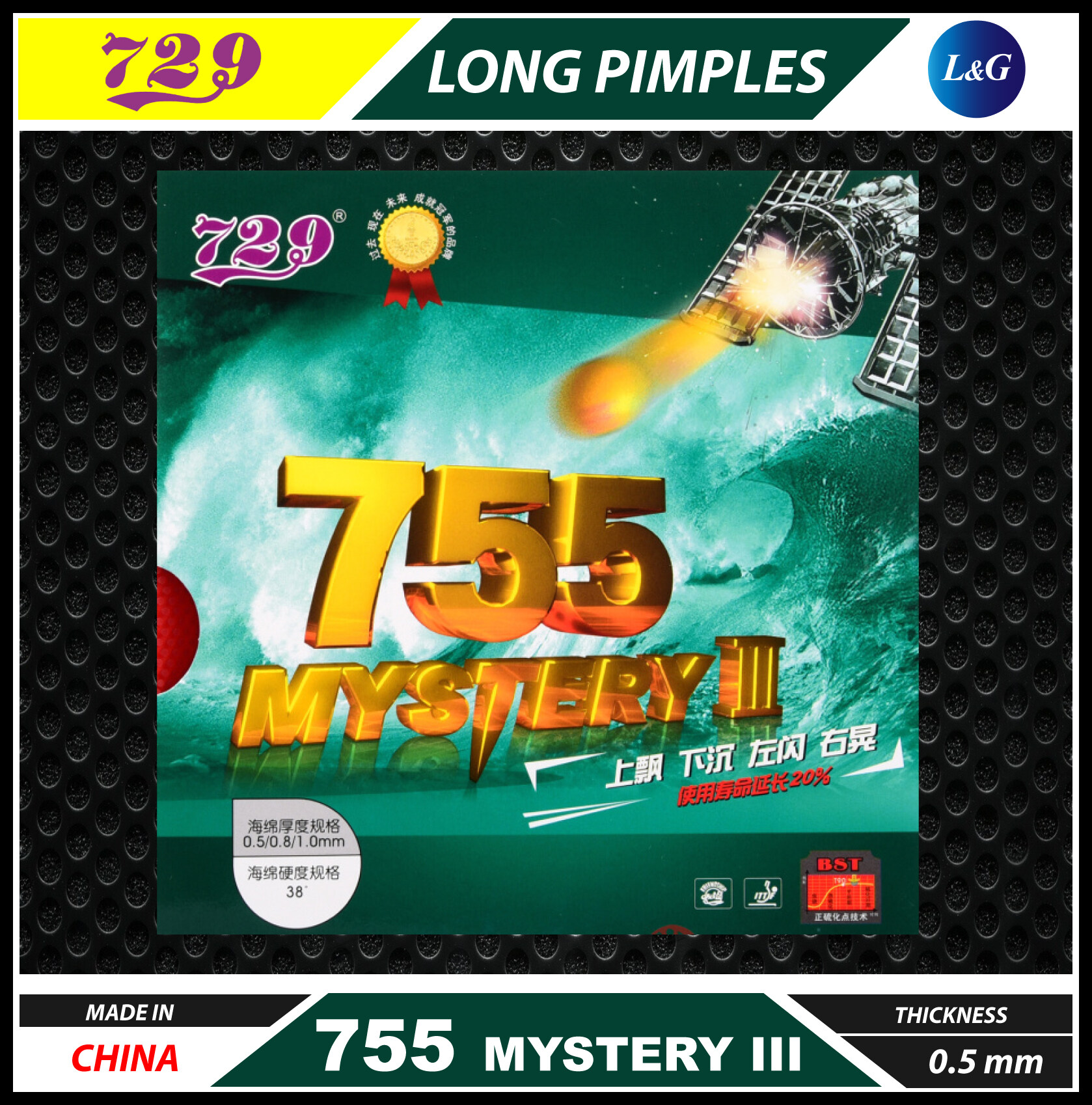 729 Friendship 755 Mystery III 0 5mm Long Pimples Table Tennis Ping Pong  Rubber Sheet