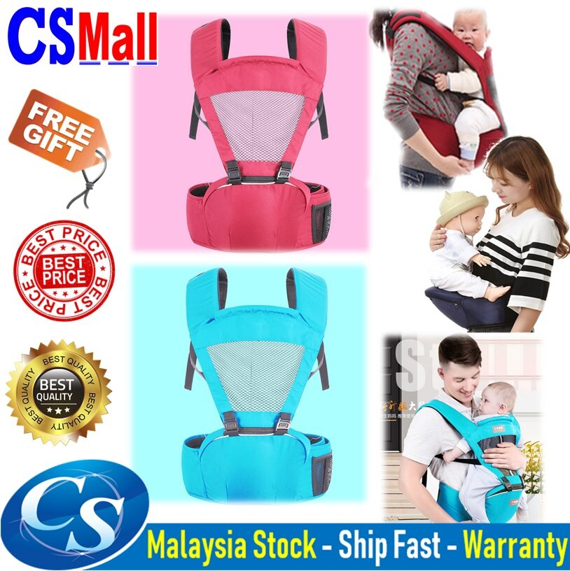 Marvy 2 Use Stylish Portable Baby Eggbaby Hipseat Baby Carrier Sling
