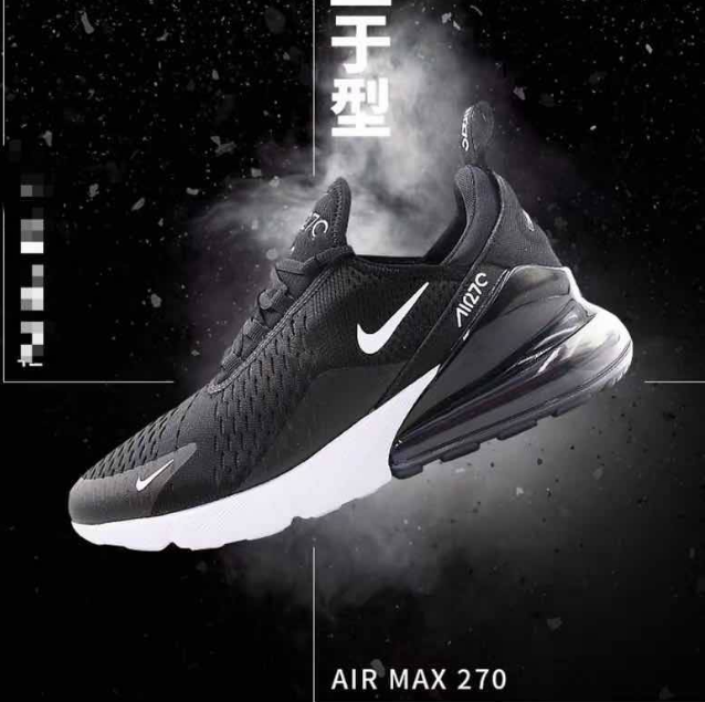 %Factory direct SALES%!New Nike sneakers Men's running shoes Max 270 air cushion men's and women's shoes Mesh breathable couple shoes