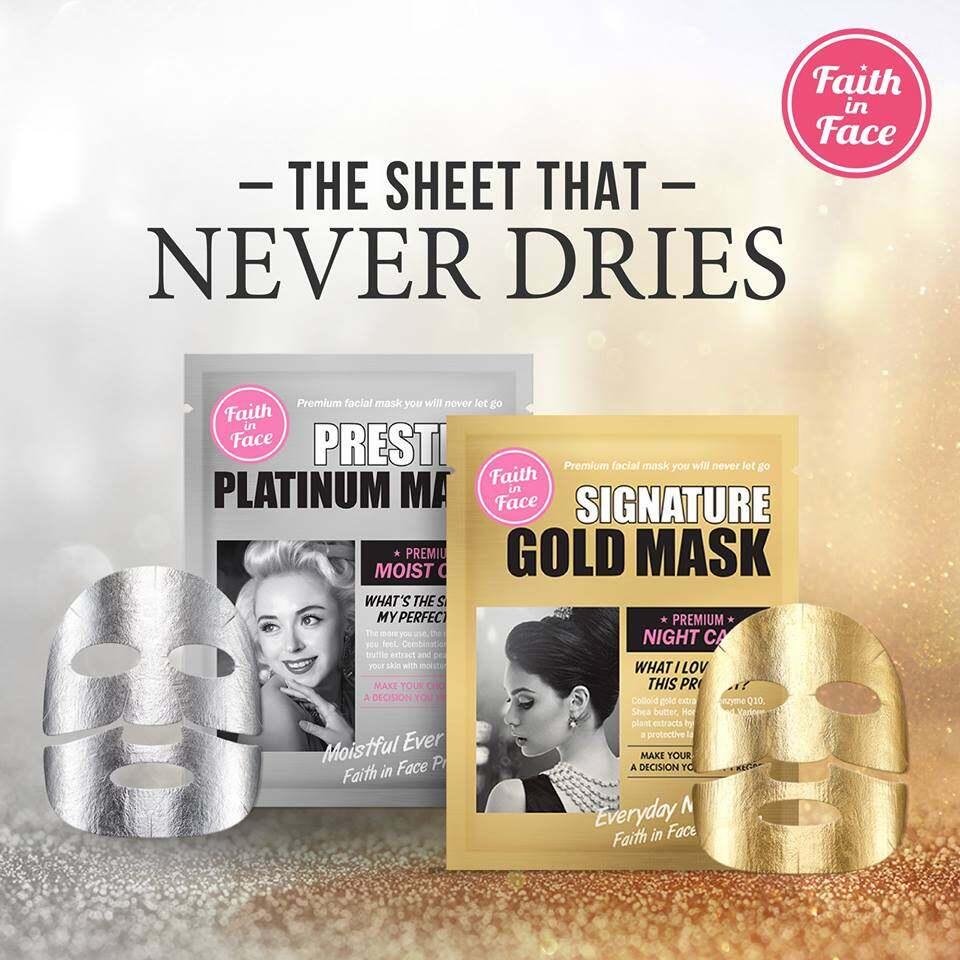 Image result for Faith In Face Prestige Platinum Mask