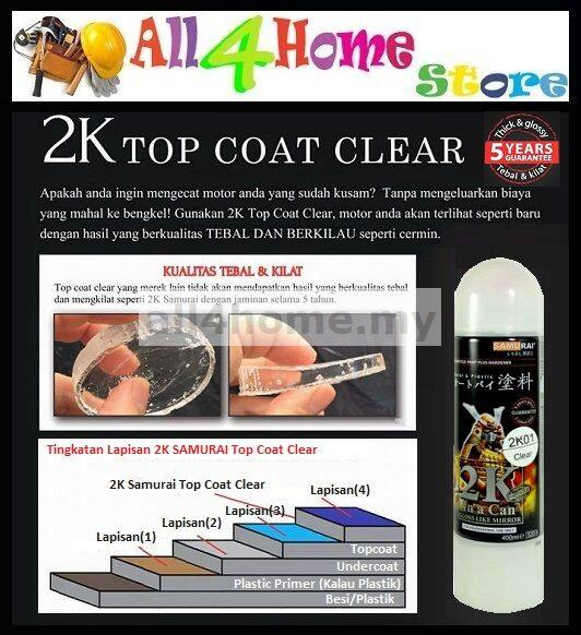2K# (Clear) SAMURAI 2-Compenent Clearcoat Spray Paint