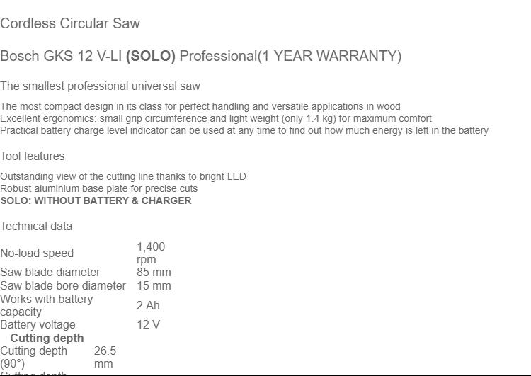 BOSCH GKS12V-LI(SOLO) CORDLESS CIRCULAR SAW