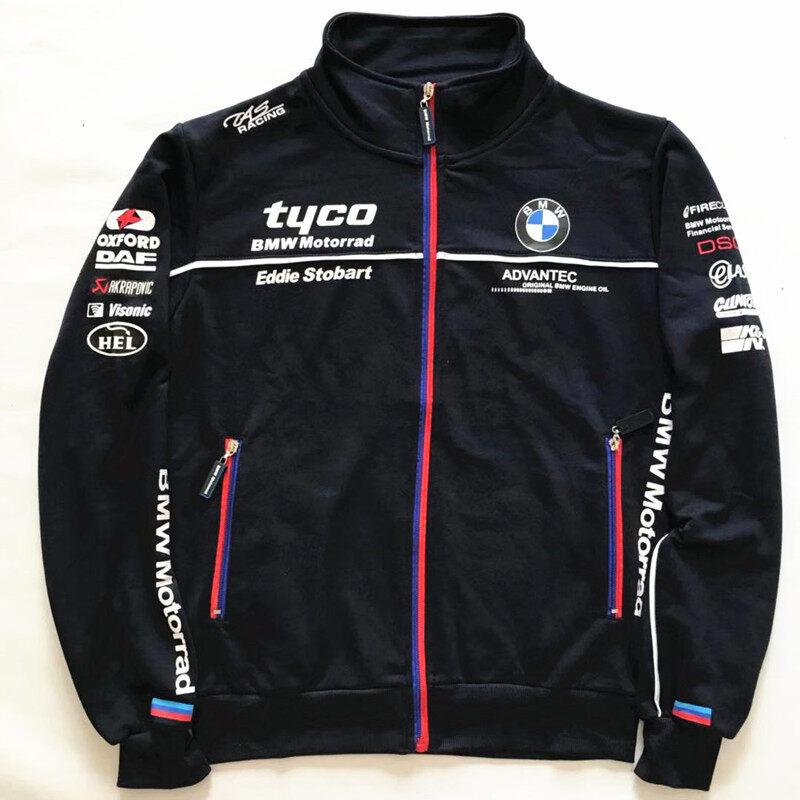 Bmw motorrad jacket
