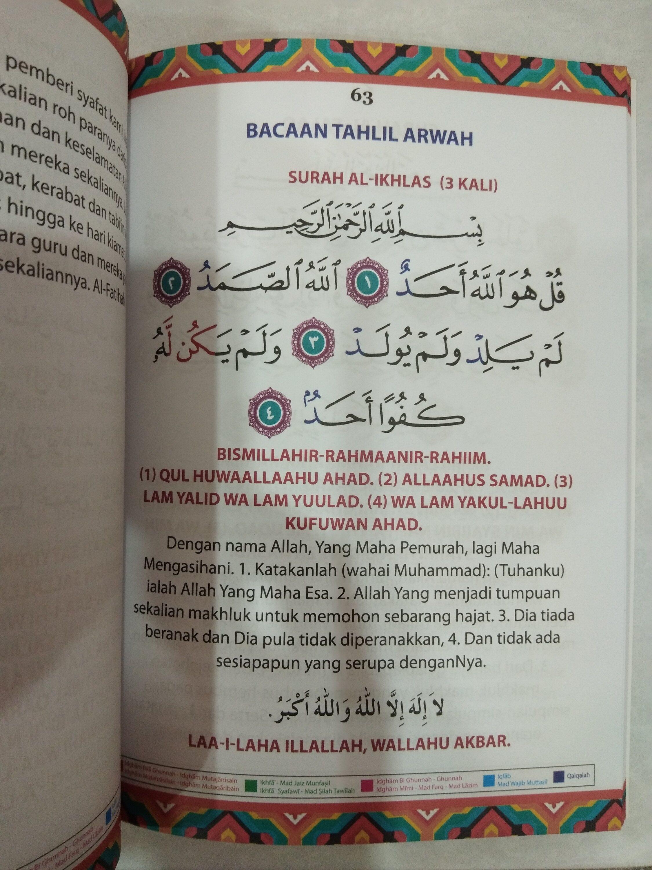 Surah Yasin Tahlil Dan Doa Berserta Bacaan Rumi A6
